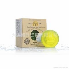 南非芦荟植物精油手工皂
