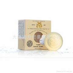 南非橄欖植物精油手工皂