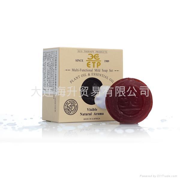 南非茶樹精油手工皂 1