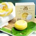 南非進口天然植物精油手工潔面皂