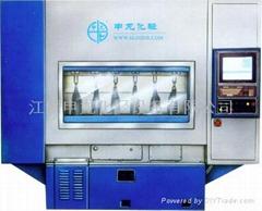 6FX CNC shoelast profiling milling machine