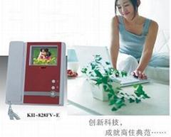 北京楼宇对讲彩色可视分机