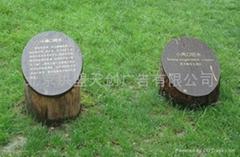 北京公園 旅遊景區 愛護草地牌 危險警示牌製作-北京