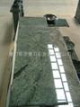 green jadeite C3 3