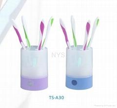 UV紫外线牙刷消毒器