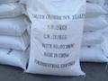 calcium chloride 74% min. flakes