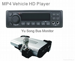 bus hard disc player