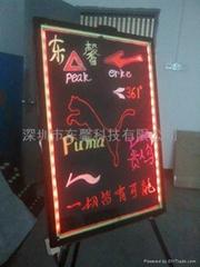 东馨达环保节能手写荧光板