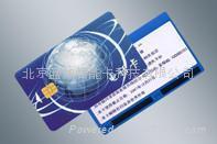 北京会员卡制作