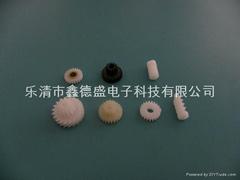 塑料蝸杆蝸輪