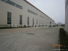 nanjing seike nonferrous metal industrial Co.,LTD