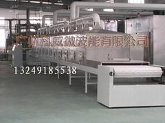 茶葉/金銀花乾燥殺青微波設備