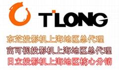 上海暢達電子有限公司