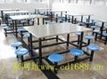 不鏽鋼餐桌椅 3
