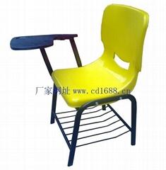 帶寫字板培訓椅