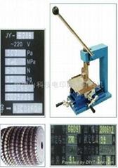 宁波钢印打码机