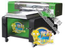 大幅面万能平板打印机