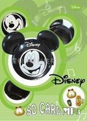 迪士尼/米奇MP3