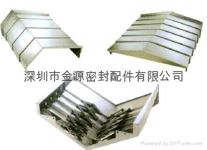 金源风琴防护罩 2