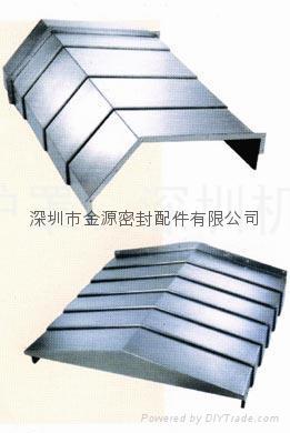 佛山不锈钢防护罩 1