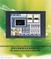 Mitsubishi Touch Screen GT1175-VNBA 5