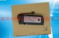 Mitsubishi servo battery MR-J3BAT