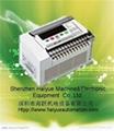 DELTA PLC DVP20EX11R2 BEST PRICE