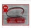 Maxell ER6C 3.6v lithium battery