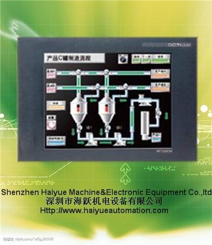 Mitsubishi Touch Screen GT1175-VNBA 1