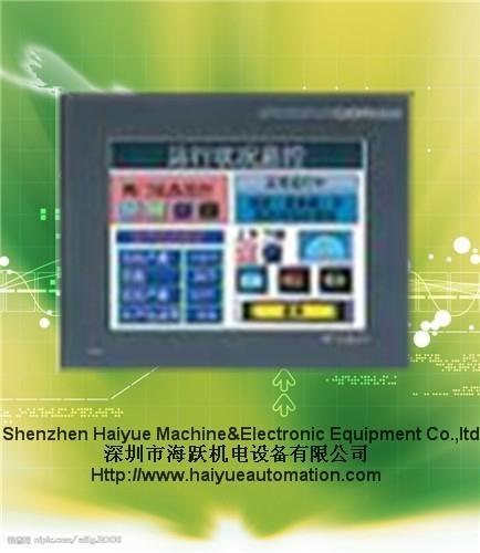 Mitsubishi Touch Screen GT1175-VNBA 3