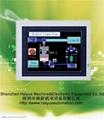 Mitsubishi Touch Screen GT1175-VNBA 4
