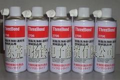 ThreeBond 2706脱脂剂