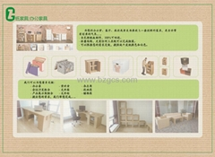 Ningbo zhichuang paper technology co., LTD