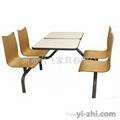 肯的基曲木快餐桌椅
