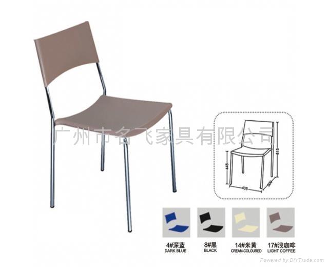 塑鋼椅 3