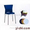 塑鋼椅 1