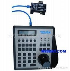 WIS-RM302控制鍵盤
