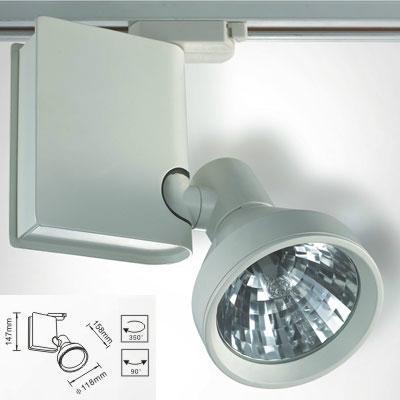 Metal Halide Track Spot light 5