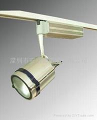 LED Track Spot Light For HID Lamp