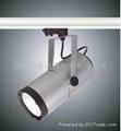 LED Track Spot Light For HID Lamp 2