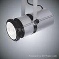 LED Track Spot Light For HID Lamp 3