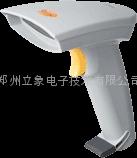 立象AS-8120手持條碼掃描槍