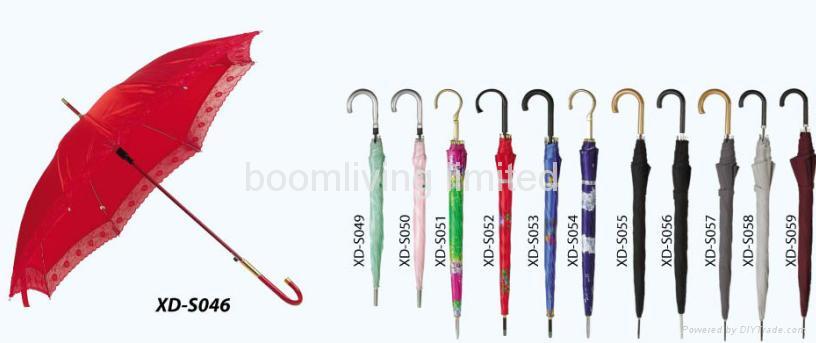 Straight Umbrella Boomliving China Manufacturer