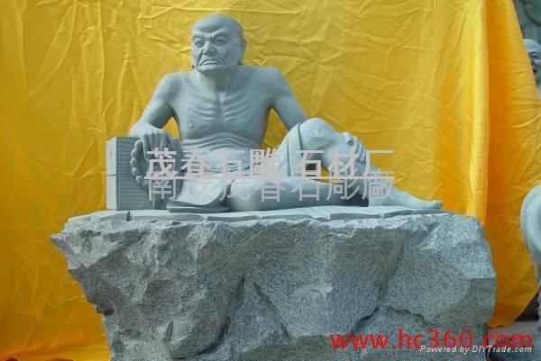 佛像-十八羅漢 4