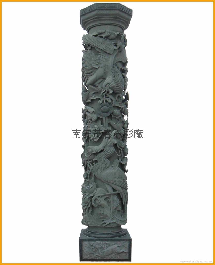 雙龍柱石雕 3