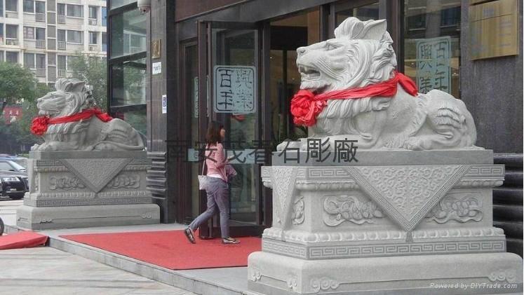港幣石雕獅子 1