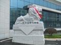 港幣石雕獅子 2