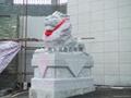 港幣石雕獅子 3