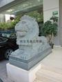 港幣石雕獅子 4