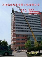 超高层热泵机组吊装